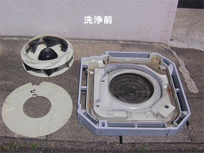 空調設備メンテナンス